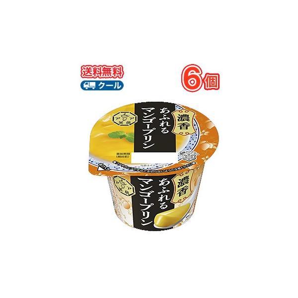 >雪印 メグミルク アジア茶房 マンゴープリン140g×6コ 【クール便】
