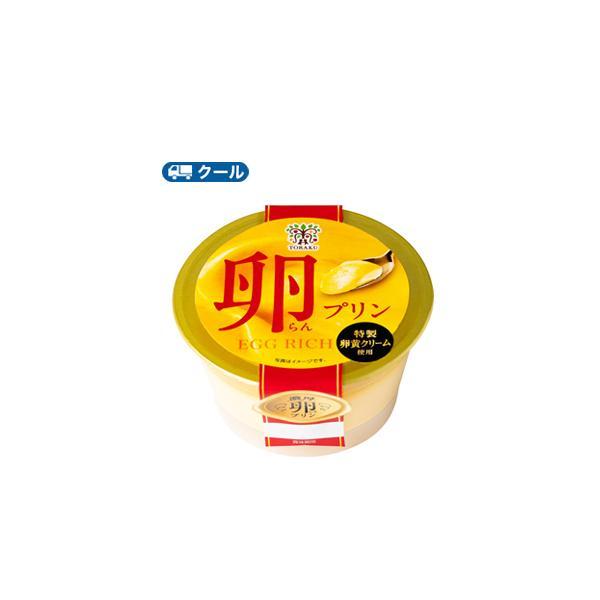 トーラク  卵(らん)プリン 85g×6コ【クール便】 〔スイーツ  カスタードプリン ぷりん  〕 送料無料