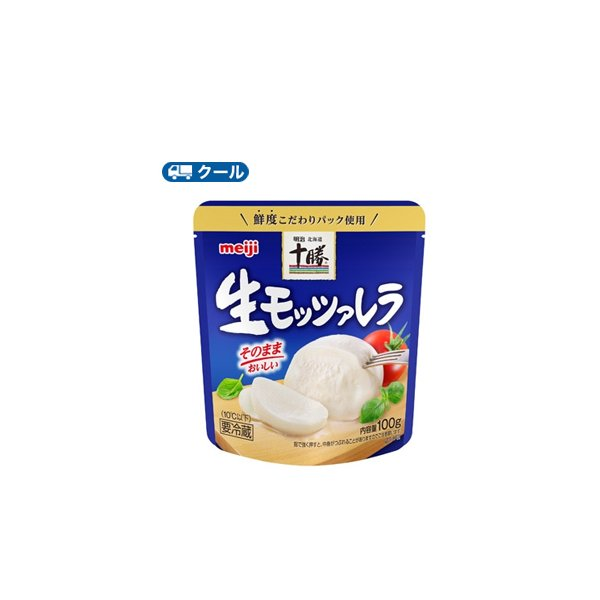 明治北海道十勝生モッツァレラ (100g×6袋×4箱)1ケース【クール便】チーズ