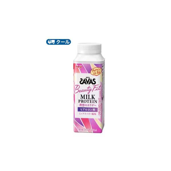 明治 ザバス for Womanミルクプロテイン 脂肪0 ミックスベリー風味(SAVAS MILK PROTEIN)250ml×24本(クール便)