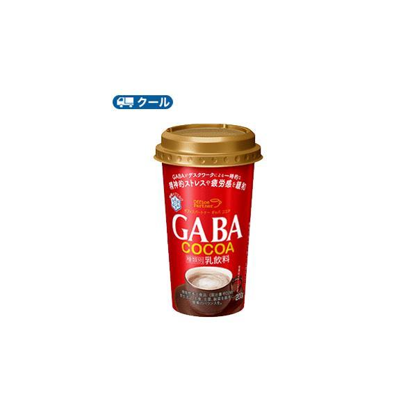 雪印 メグミルク Office Partner GABA COCOA 200g×12本 【クール便】 乳飲料 ミルク みるく ココア ここあ GABA 機能性表示食品 送料無料