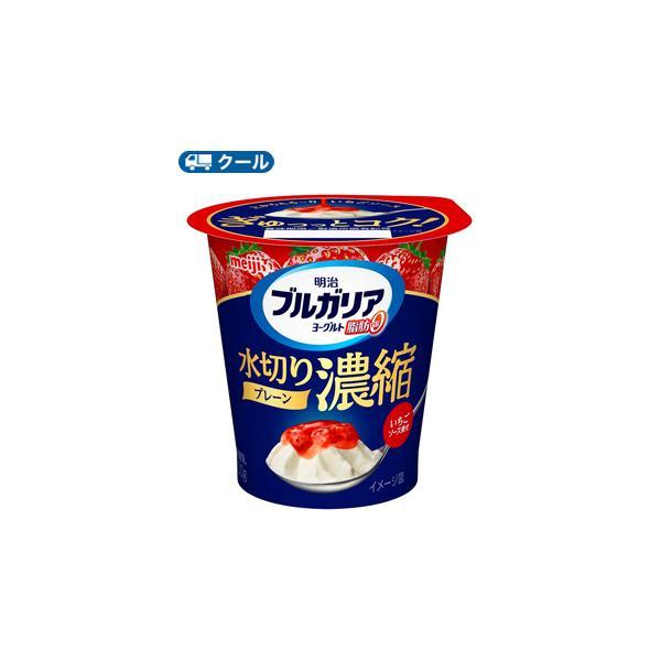 明治 ブルガリアヨーグルト脂肪0 水切り濃縮プレーン いちごソース乗せ  100g×12個 クール便  食べる イチゴ 苺 脂肪0