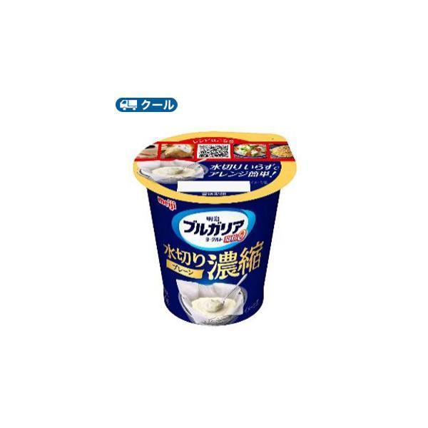 明治 ブルガリアヨーグルト 脂肪0 水切り濃縮プレーン 100g×12個 クール便  食べる 脂肪0 乳酸菌