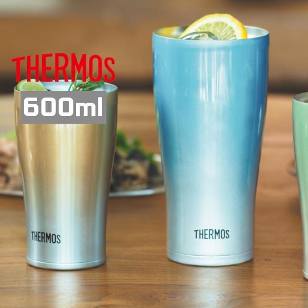 サーモス タンブラー JDE-601C BL-FD ブルーフェード 真空断熱グラス・コップ 600ml 保冷保温