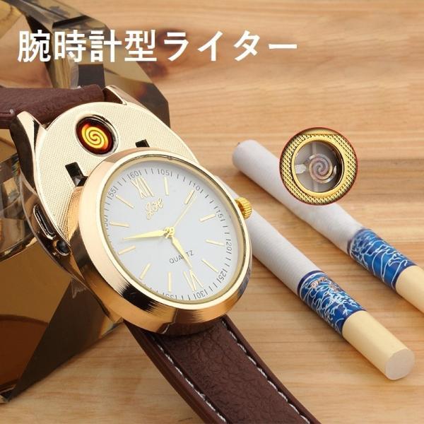 ライター おもしろ ライタークロック 充電式 腕時計型 Usb充電式 おもしろグッズ 父の日ギフト プレゼント 贈り物 ギフト 宴会グッズ Buyee Buyee 提供一站式最全面最專業現地yahoo Japan拍賣代bid代拍代購服務 Bot Online
