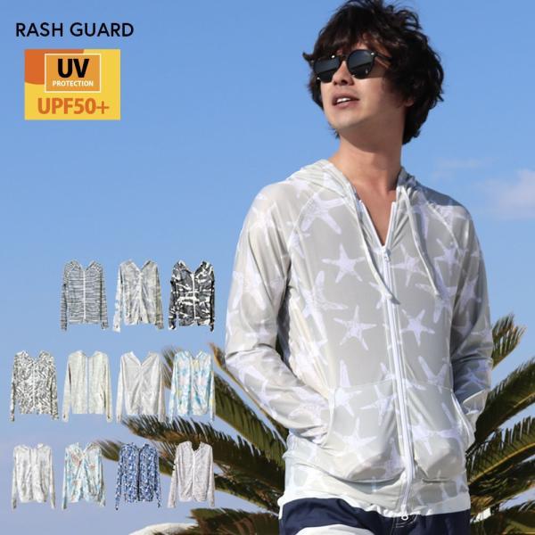 ラッシュガード ラッシュパーカー メンズ 水着 UPF50+ 柄 白 ホワイト 黒 バーカー uvカット 大きいサイズ 日焼け止め 体型カバー 夏 ジ|plusnao