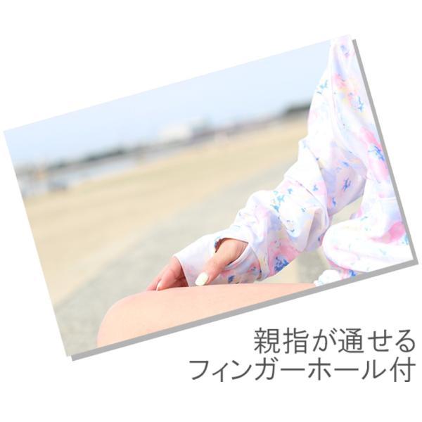 ラッシュガード ラッシュパーカー レディース 水着 UPF50+ 花柄 ピンク 白 ホワイト 黒 バーカー uvカット 大きいサイズ 日焼け止め 体型|plusnao|07