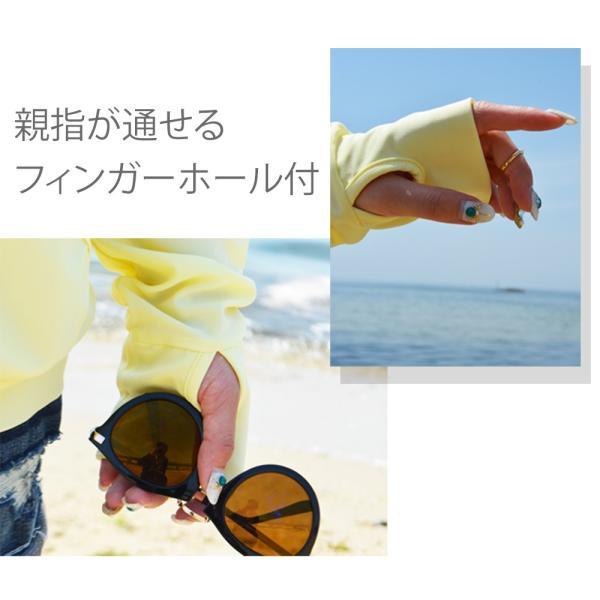 ラッシュガード ラッシュパーカー レディース 水着 UPF50+ 無地 ロング ピンク 白 ホワイト 黒 バーカー uvカット 大きいサイズ 日焼け止|plusnao|05