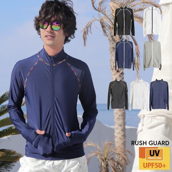 ラッシュガード メンズ 水着 UPF50+ 柄 白 ホワイト 黒 スタンドネック uvカット 大きいサイズ 日焼け止め 体型カバー 夏 ジップアップ|plusnao