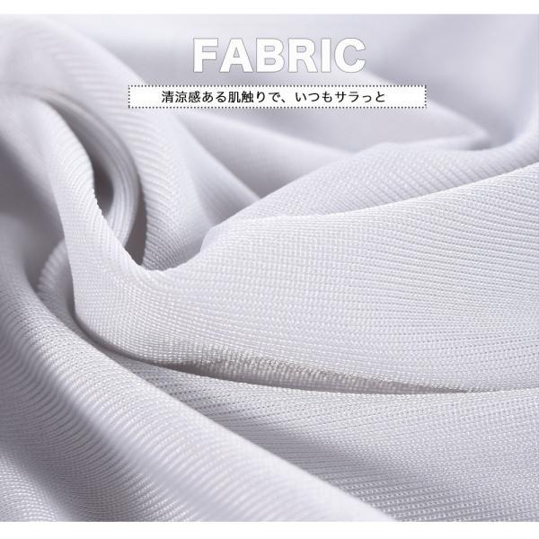 ラッシュガード メンズ 水着 UPF50+ 柄 白 ホワイト 黒 スタンドネック uvカット 大きいサイズ 日焼け止め 体型カバー 夏 ジップアップ|plusnao|05