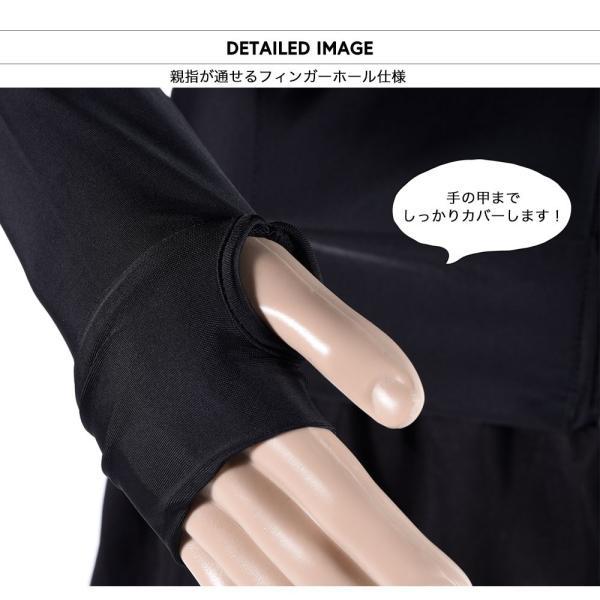 ラッシュガード メンズ 水着 UPF50+ 柄 白 ホワイト 黒 スタンドネック uvカット 大きいサイズ 日焼け止め 体型カバー 夏 ジップアップ|plusnao|07