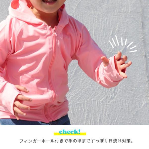 子供用 ラッシュガード ラッシュパーカー フード付き 長袖 ジップアップ キッズ 指穴付き 紫外線対策 アウトドア マリンスポーツ レジャー キャンプ|plusnao|13