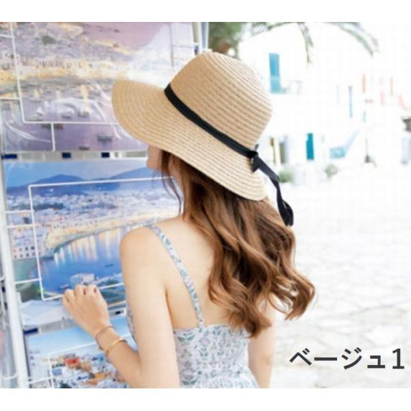 リボン付き帽子 リボン付きハット カンカン帽 つば広 つば広ハット つば広帽 女優帽 麦わら帽子 折り畳み 折りたたみ帽 折り畳み帽 日よけ 日よけ帽|plusnao|05