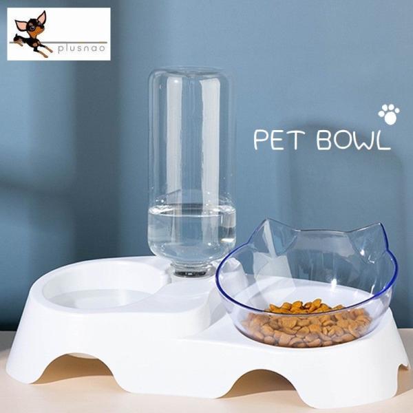 ペット用食器 フードボール 給水器 給餌 犬用 猫用 ウォーターディッシュ ペットボトル 取り付け ペット用品 ペット雑貨 角度付き 猫耳 無地 シン