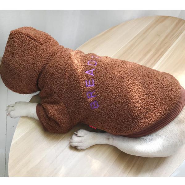 ドッグウェア パーカー 犬猫兼用 ペット用 洋服 厚手 フード付き もこもこ 飼い主とお揃いファッション 長袖 袖あり 英字刺繍 ペアルック ペア服|plusnao|05