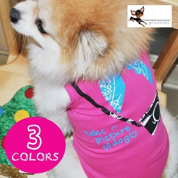 Tシャツ 犬服 ドッグウェア ドッグウエア プリントTシャツ ノースリーブ タンクトップ カメラ バンダナ スカーフ 英字 薄手 ペット服 犬用 ペッ|plusnao