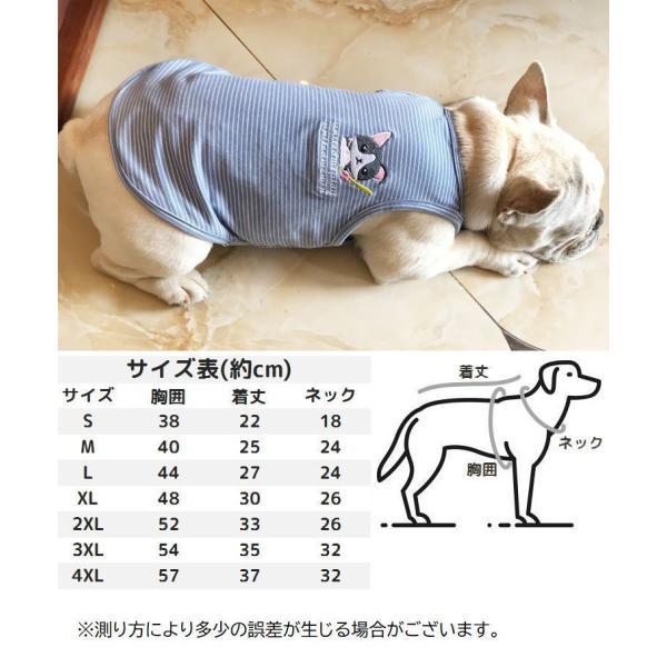 ペット用 犬猫兼用 洋服 タンクトップ ノースリーブ カットソー 袖なし ボーダー柄 刺繍 犬の服 猫の服 飼い主とお揃い可能 ペアルック ペア服 お|plusnao|16
