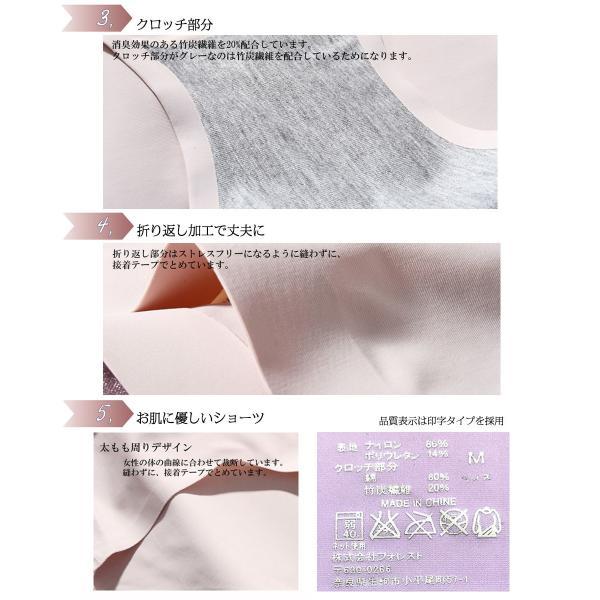 シームレスショーツ Tバックタイプ ショーツ 下着 インナーレディース 単品 パンツ パンティ 縫縫製速乾吸収ストレスフリーパンツ ヌーディーインナー plusnao 06