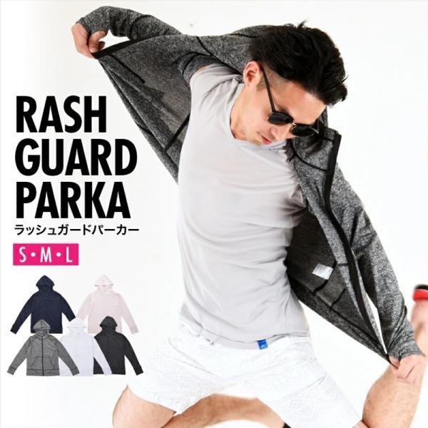 ラッシュガードパーカー長袖ジップアップフード付きメンズトップス羽織りUV対策親子ペアペアルック体型カバー家族でお揃いコーデカ