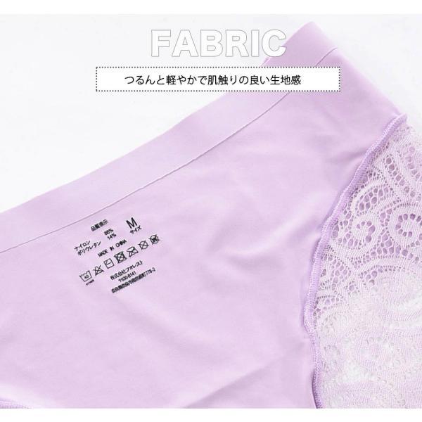 ショーツ パンツ シームレス スタンダード ノーマル バックレース レディース 全国送料無料 自社生産 品質保証 日本語洗濯表示|plusnao|10