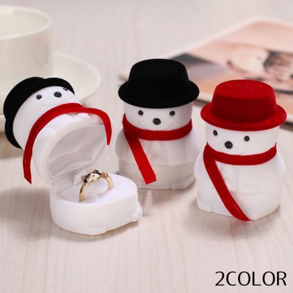 ジュエリーケース ギフトボックス リングケース プレゼントボックス ピアスケース ネックレス 指輪 ゆきだるま型 贈り物 誕生日 クリスマス バレンタ