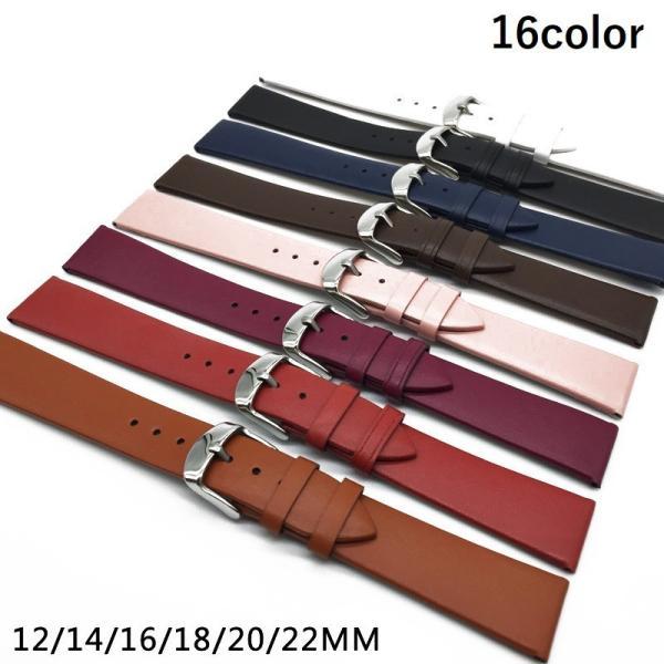 腕時計用ベルトレザーバンドレザーベルトレディースメンズ交換用付け替えシンプルパーツ部品メンテナンス修理12mm14mm16