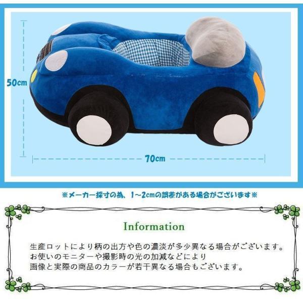 クッション 車 車モチーフ 座れる 乗れる おもちゃ キッズ 子供 ベビー 乳児 幼児 家具 椅子 座椅子 可愛い かっこいい おもしろい リビング|plusnao|09