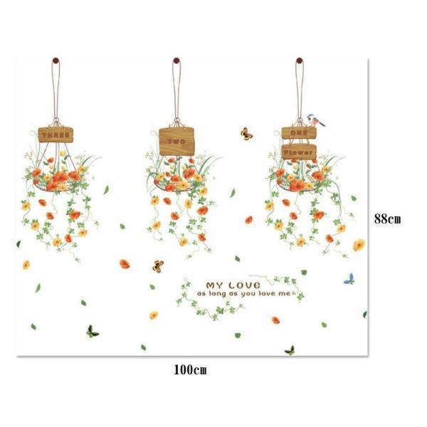 ウォールステッカー ウォールシール 壁シール 壁紙シール 壁面装飾 壁装飾 室内装飾 お花 フラワーデザイン 蝶 ちょうちょ バタフライ ナチュラル|plusnao|09