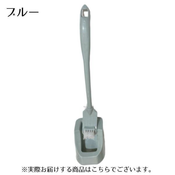トイレブラシ トイレ掃除 トイレ清掃 ケース付 ブラシ バス用品 掃除用具 クリーニング 掃除 清掃 トイレ用品 日用品雑貨|plusnao|12