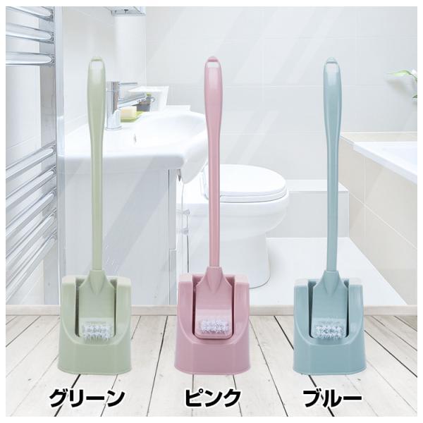 トイレブラシ トイレ掃除 トイレ清掃 ケース付 ブラシ バス用品 掃除用具 クリーニング 掃除 清掃 トイレ用品 日用品雑貨|plusnao|13