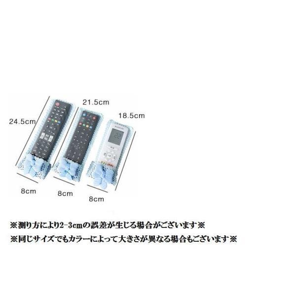 リモコンカバー リモコンケース テレビリモコンカバー 小物 雑貨 レース リボン くま かわいい マジックテープ|plusnao|09