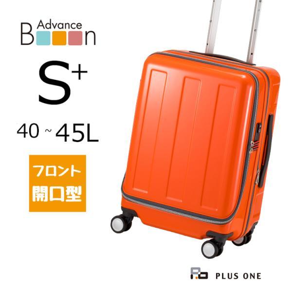 34%OFF 割引 スーツケース Sサイズ フロントオープン 拡張 40L(45L) 軽量 機内持ち込み 日帰り 国内旅行 2泊 3泊 4泊 Advance Booon アドバンスブーン 108-49FEX