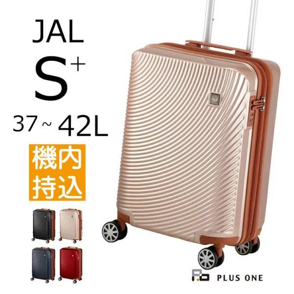 スーツケース 機内持ち込み S+サイズ 37L JAPAN AIRLINES 601-47