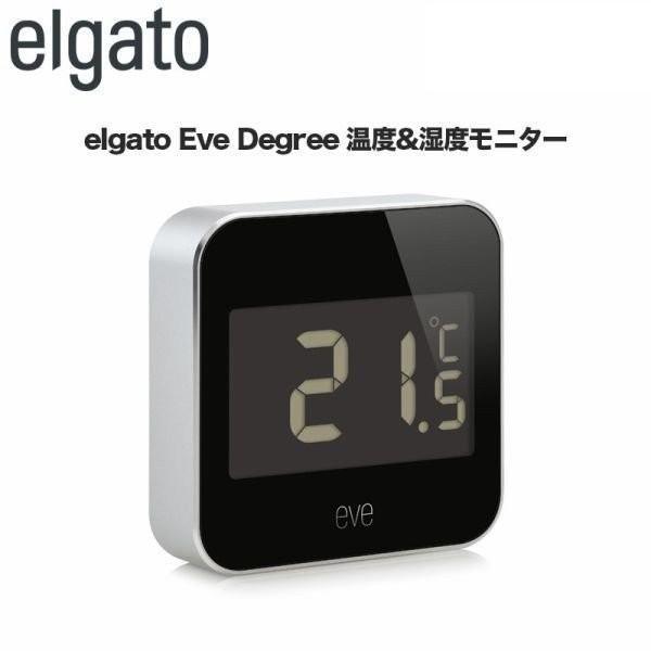 elgato Eve Degree 温度&湿度モニター