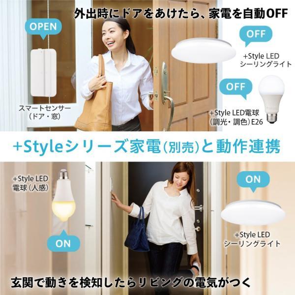 【+Style ORIGINAL】スマートLEDシーリングライト スマート家電 プラススタイルオリジナル スマホで操作 IoT|plusstyle|07