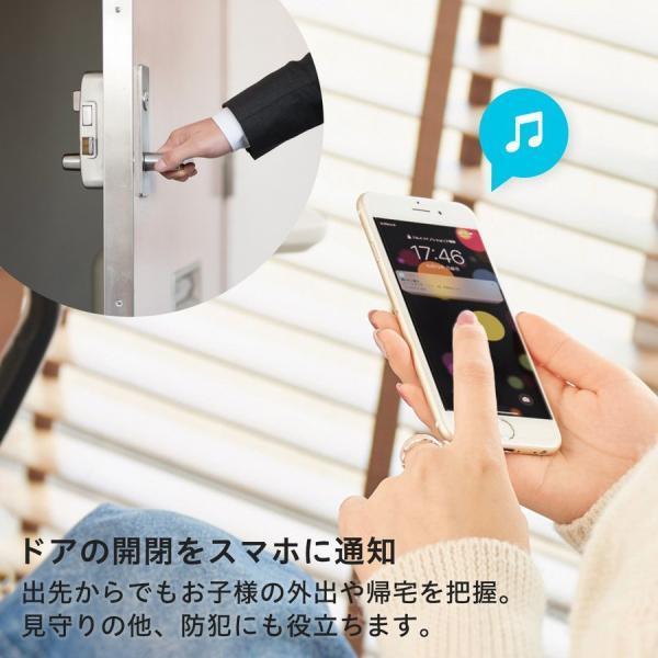 【+Style ORIGINAL】スマートセンサー(ドア・窓)|plusstyle|02