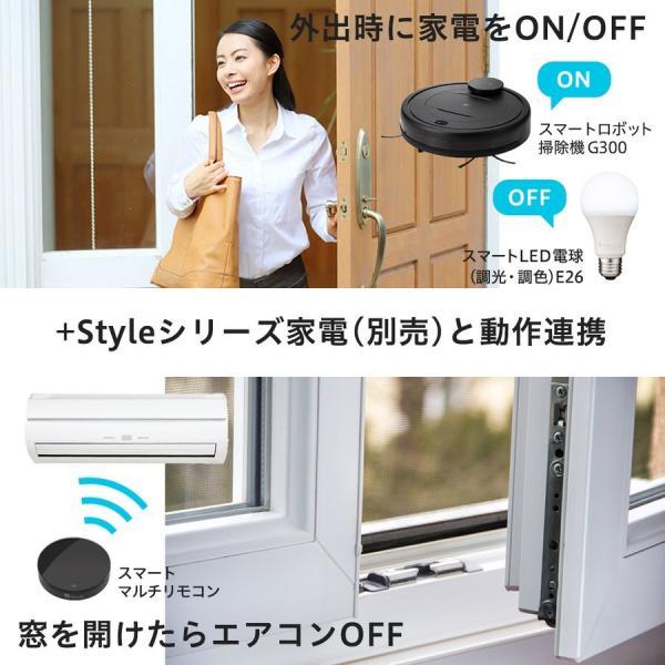 【+Style ORIGINAL】スマートセンサー(ドア・窓)|plusstyle|03