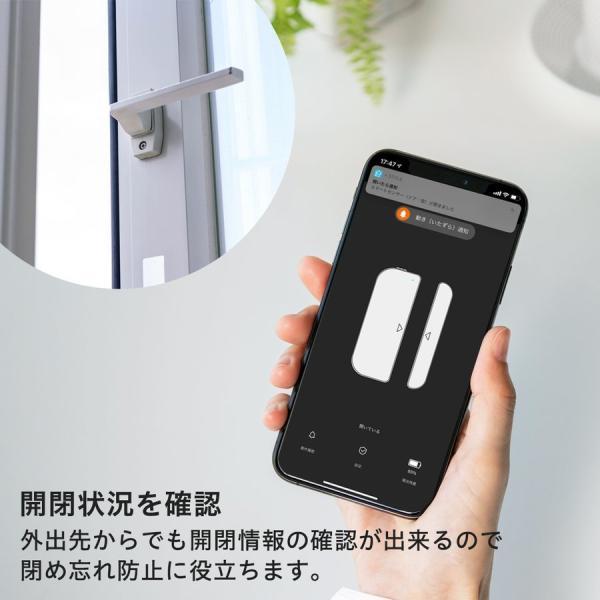【+Style ORIGINAL】スマートセンサー(ドア・窓)|plusstyle|04
