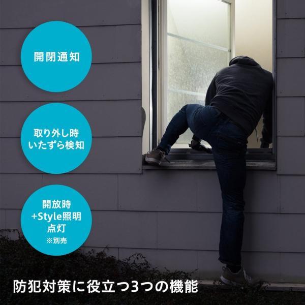 【+Style ORIGINAL】スマートセンサー(ドア・窓)|plusstyle|06