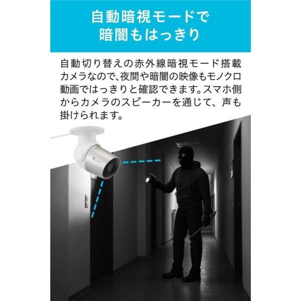 【+Style ORIGINAL】スマートセキュリティカメラ Google Assistant/Amazon Alexa 対応|plusstyle|06