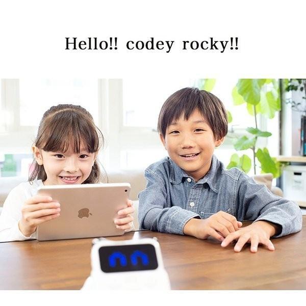 【Makeblock】 codey rocky コーディーロッキー プログラミング学習 AI 人工知能|plusstyle|03