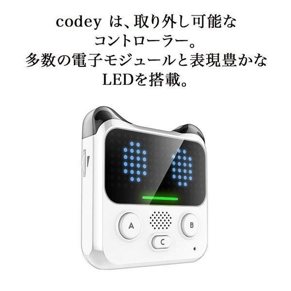 【Makeblock】 codey rocky コーディーロッキー プログラミング学習 AI 人工知能|plusstyle|05