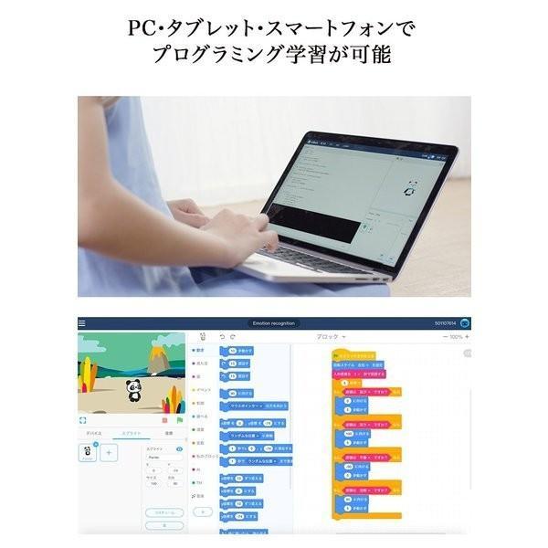 【Makeblock】 codey rocky コーディーロッキー プログラミング学習 AI 人工知能|plusstyle|07
