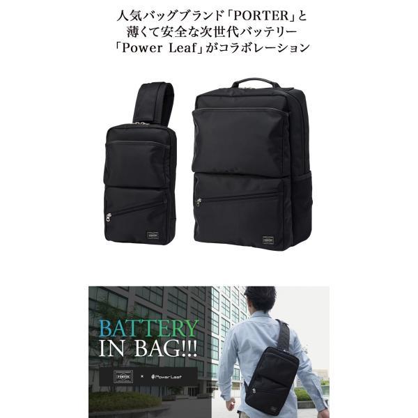 ポーター ショルダーバック PORTER SLING SHOULDER BAG × Power Leaf 次世代バッテリー 吉田カバン コラボ|plusstyle|02