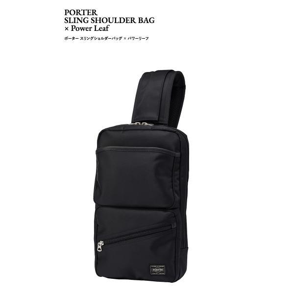ポーター ショルダーバック PORTER SLING SHOULDER BAG × Power Leaf 次世代バッテリー 吉田カバン コラボ|plusstyle|11