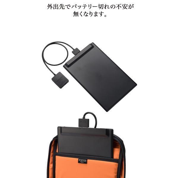 ポーター ショルダーバック PORTER SLING SHOULDER BAG × Power Leaf 次世代バッテリー 吉田カバン コラボ|plusstyle|04