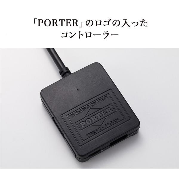 ポーター ショルダーバック PORTER SLING SHOULDER BAG × Power Leaf 次世代バッテリー 吉田カバン コラボ|plusstyle|08