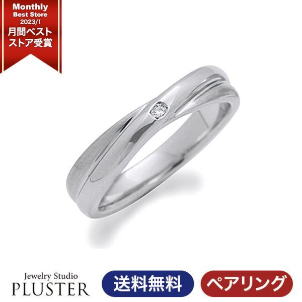 リング レディース 指輪 ペアリング ステンレス リング 女性 指輪 ステンレス fefe fe-209 金属アレルギー対応 ギフト