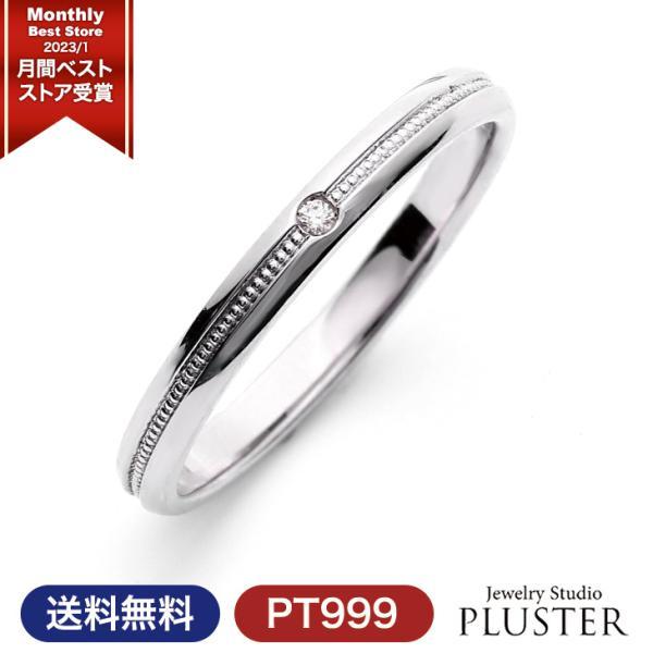リング レディース 指輪 結婚指輪 マリッジリング プラチナ 女性用 ペアリング Pt999 Pt Dear BM-08 刻印サービス ギフト