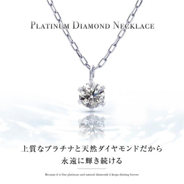 ダイヤモンド ネックレス プラチナ 一粒 天然ダイヤモンド プレゼント|pluster|02